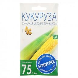 Кукуруза Медовая принцесса сахарная 5гр. Агроуспех®