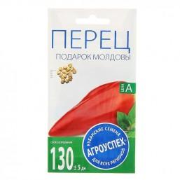 Перец Подарок Молдовы среднеранний 0,3гр. Агроуспех®