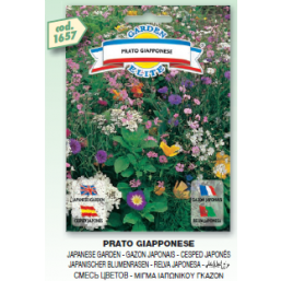 Смесь цветов Японский сад Giapponese семена DB