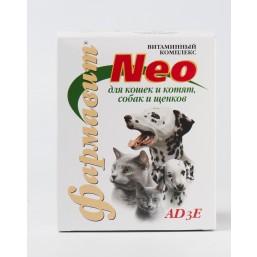 Фармавит НЕО АД3Е 90т для кошек, котят, собак, щенков