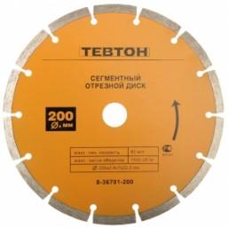 Круг отрезной алмазный ТЕВТОН универсальный, сегментный, для УШМ, 200х7х22,2мм