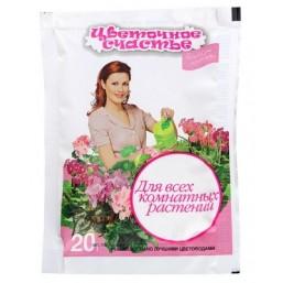 Удобрение минеральное водорастворимое Цветочное счастье в пакетиках для всех комнатных растений 20г