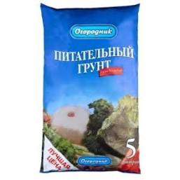 Грунт Огородник 5л. ФАСКО