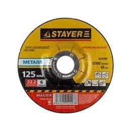 Диск шлифовальный по металлу d125x6x22.2mm