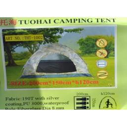 Палатка THT 1002 2.5Х1.5Х1.2 12053