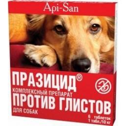 Празицид на 10кг таблетки против глистов для собак