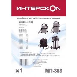 Мешок-пылесборник синтетический (для ПУ-20/1000, ПУ-32/1200) Интерскол 413069308