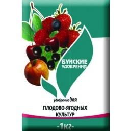 """Удобрение органоминеральное  """"Для плодово-ягодных культур"""" 0,9 кг"""