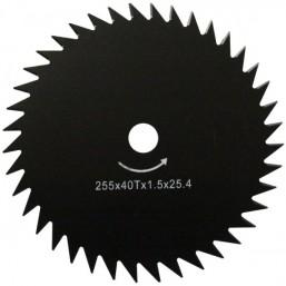 Диск  (лезвие) GTD-40T