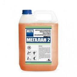 МЕГАЛАН-2 5л Средство для ежедневной машинной и ручной уборки