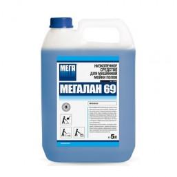 МЕГАЛАН-69 5л Средство для машинной мойки полов