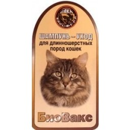 Шампунь Биовакс для кошек длинношерстных  355мл