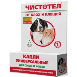 Чистотел Капли от блох Универсальные для собак и кошек 5 мл