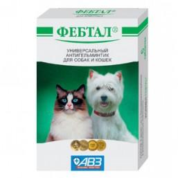 Фебтал 6 таб. Антигельметик для кошек и собак