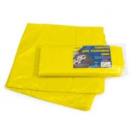 Пакеты для упаковки шин желтые 100х100 в упаковке 4шт. 4715