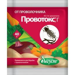 Провотокс 40 гр (от проволочника)