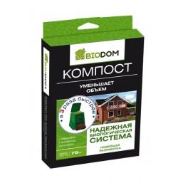 Средство для компостирования BIODOM®   75г.
