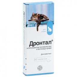 Дронтал таблетки против глистов для кошек