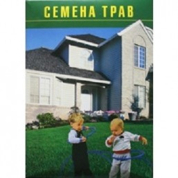 """Семена газонной травы """"Тень"""" 20 кг."""