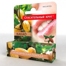 Гигиеническая губная помада Какао стик 4,6мл