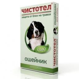 Чистотел Ошейник Коробка  для собак