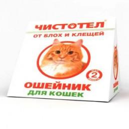 Чистотел Ошейник от блох Домик для кошек