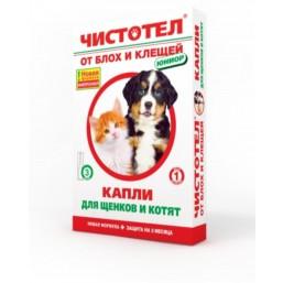 Чистотел Капли от блох ЮНИОР для щенков и котят 3 дозы