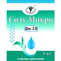 Удобрение Солу Микро Zn 15 % 1 кг.
