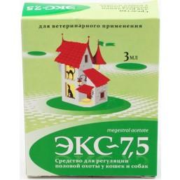 ЭКС - 7,5 контрацептив таблетки для кошек и собак