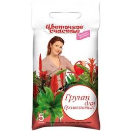 Грунт Цветочное счастье для Бромелиевых 5л. ФАСКО