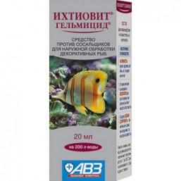 Ихтивит гельмицид 20 мл