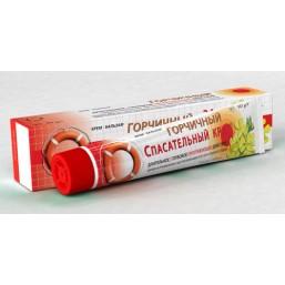 Крем-бальзам Горчичный/78/туба 50 гр «Спасательный круг»