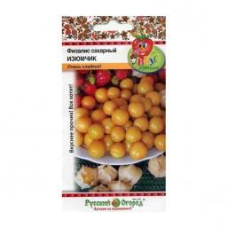 Физалис сахарный Изюмчик (Вкуснятина) 20 шт Русский огород®