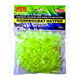 Соль полифосфата для замены  (кг)
