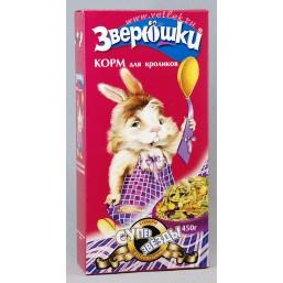 Зверюшки-корм д/кроликов  450г(1х20) 643