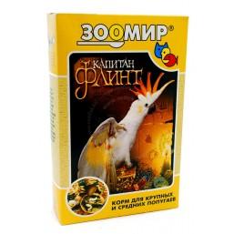 Капитан Флинт д\сред.и круп.попугаев  500 гр (15) 615