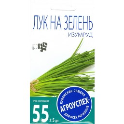 Лук на зелень Изумруд 1гр. Агроуспех®