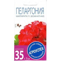 Пеларгония Маргарита (красная низкоросл) 4шт Агроуспех®