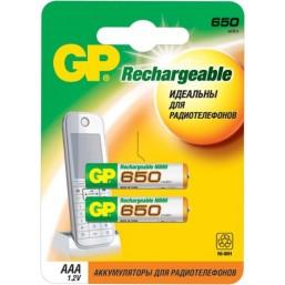 Аккумулятор GP 65AAAHCRA-2CRUEC2 блистер 2 шт/10/100/