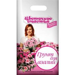 Грунт Цветочное счастье для Азалия 2л. ФАСКО