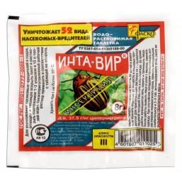 Инсектицид Инта-Вир® таблетка 8г. (600шт.)