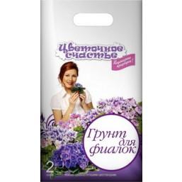 Грунт Цветочное счастье для Фиалок 2л. ФАСКО