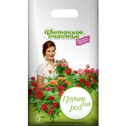Грунт Цветочное счастье для Роз 5л. ФАСКО