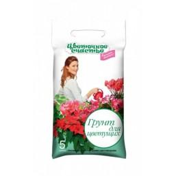 Почвогрунт Цветочное счастье® Для цветущих Универсальный 5л. (10шт.)