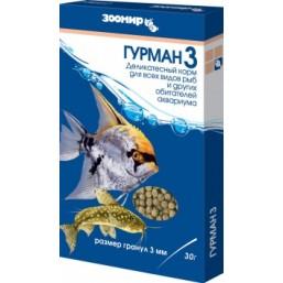 Гурман -3 тон. гран. к. 30гр  (10)