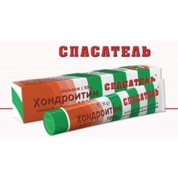 Хондроитин 1000 Бальзам для тела косм. (для применения в области суставов) /71/ туба 50 гр
