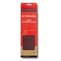лента шлифовальная 100х610 для ЛШМ 120 (5 шт) 208196112000 Интерскол