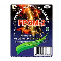 Гром -2 (от почвенных мушек) 10 гр