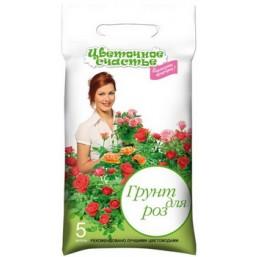 Почвогрунт Цветочное счастье® Розы Специализированный 5л. (10шт.)