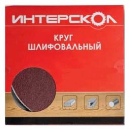 круг шлифовальный для УПМ 120/180 (5 шт) Интерскол 2082718012000